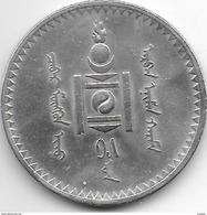*mongolia 1 Tugrik 1925  AH15 Km 8  Xf+ !!!!! Catalog Val 75,00$ - Mongolie