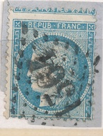 N°60 VARIETE SUR FRAGMENT. - 1871-1875 Cérès