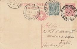 Caianello. 1919. Annullo Guller CAIANELLO (CASERTA), Su Cartolina Postale - Storia Postale