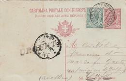 Vairano Patenora. 1920. Annullo Guller VAIRANO PATENORA (CASERTA), Su Cartolina Postale. ....URGENTE Stampatello Diritto - Storia Postale