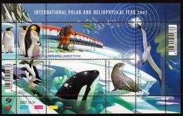 2007 International Polar And Heliophysical Year - Blocks & Kleinbögen
