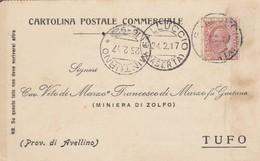 Galluccio. 1917. Annullo Guller  GALLUCCIO (CASERTA) + Frazionario MINTURNO ( 16 - 92 ), Su Cartolina Postale. - Storia Postale