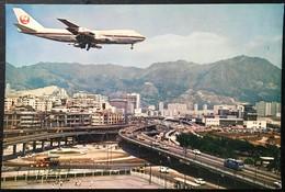 AEREO AEROPUERTO HONG KONG - Aerodromi