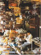 HONG KONG  ( 13 X17,5 Cm ) - Chine (Hong Kong)