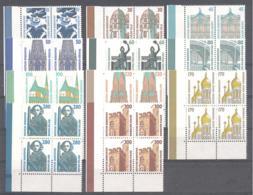 Bund   Michel #  1347 : 1535 **  4-er Blocke Eckrandstuck Aus ABO - BRD