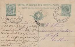 Mondragone. 1917. Annullo Guller MONDRAGONE (CASERTA), Su Cartolina Postale. - Storia Postale