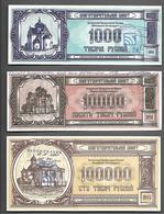 BELARUS - Church COUPON - SET OF 3 - 1994 - UNC - 1000/10000/100000 RUBLES - Belarus