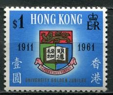 Hongkong Mi# 192 Postfrisch MNH - University Education Heraldic - Hong Kong (...-1997)