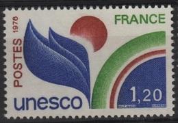 SER 22 - FRANCE Service N° 56 Neuf** - Service