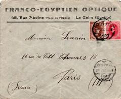 Cairo 1925 Le Caire - Optique Franco-égyptien - Egypt