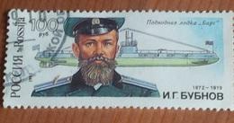 Bateau - Russie - 1993 - 1992-.... Fédération