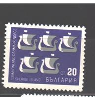 Bulgaria  1968 MNH Scandinavia  1v X10 - Bulgaria