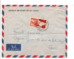 SYRIE LETTRE A EN TETE DE DAMAS POUR LA FRANCE 1956 - Syria
