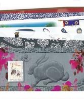 DM-44: FRANCE: Lot De Blocs Souvenir** Sans Carton De 2011  N°57 à 66 (complet) - Blocs Souvenir