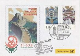 Dünner Umschlag. China 1999. 2 Briefmarken Gemeinsame Ausgabe Mit Deutschland. Tempel. - Eishockey