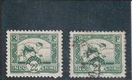 INDOCHINE 1931-39 Rizière  N°164A ** 164A Oblitéré - Unused Stamps