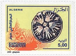 Ref. 78917 * NEW *  - ALGERIA . 2000. EXPO 2000. HANNOVER UNIVERSAL EXHIBITION. EXPO 2000. EXPOSICION UNIVERSAL EN HANNO - Argelia (1962-...)