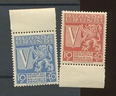 1942. Oeuvres De Guerre. Cote 9,- - 1924-44: Neufs