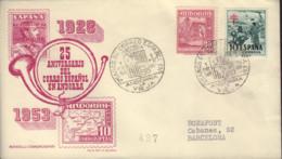 Ref. 595740 * NEW *  - ANDORRA. Spanish Adm. . 1948. NATIONAL SYMBOLS. SIMBOLOS NACIONALES - Spanish Andorra