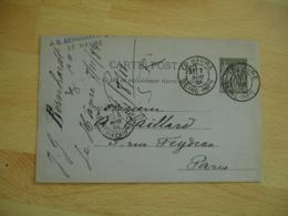Daguin Double Jumele Le Havre Obliteration Sur Entier Posta Sage - 1877-1920: Semi Modern Period