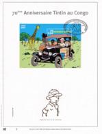 Exemplaire 1 Feuillet Tirage Limité 500 Exemplaires Frappe Or Fin 23 Carats 3049 Bloc 93 Tintin Au Congo Bande Dessinée - Feuillets