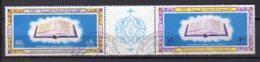 EGYPTE    Oblitéré     Y. Et T.  PA N° 109 / 110    Cote: 9,00 Euros - Poste Aérienne
