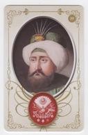 OTTOMAN IV MEHMED ,SIGNATURE ( TUGRA )PLASTIC CARD - Altri
