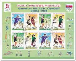Noord Korea 2008, Gestempeld USED, Olympic Games - Korea, North