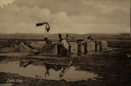 Dobhi Ghat. 1929 Top Left Corner Damage - Pakistan