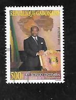 TIMBRE OBLITERE DU GABON DE 2010 N° MICHEL 1702 - Gabon