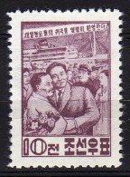 North Korea 1960 Michel  255 Mnh - Korea (Noord)