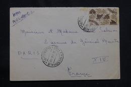CÔTE DES SOMALIS - Enveloppe De Djibouti Pour Paris En 1946, Affranchissement Plaisant - L 56658 - Côte Française Des Somalis (1894-1967)