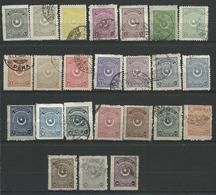 TURQUIE 1923  -24  Timbres Lot 31  Tous Differents  Voir DETAIL ANNONCE - 1920-21 Anatolie