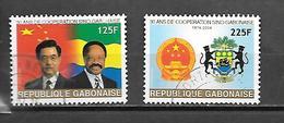 TIMBRE OBLITERE DU GABON DE 2004 N° MICHEL 1667/68 - Gabon