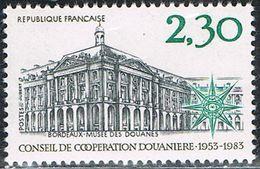 FRANCE : N° 2289 ** (Conseil De Coopération Douanière) - PRIX FIXE : 1/3 De La Cote - - Unused Stamps