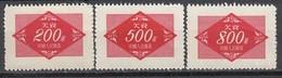CHINA Porto 1954 - MiNr: 11-13  * - 1949 - ... République Populaire