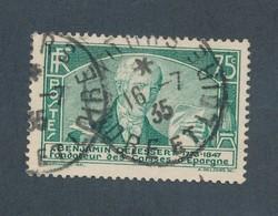 FRANCE - N° 303 OBLITERE CAD TOURS DU 16.07.35 - COTE : 1.50€ - 1935 - Oblitérés