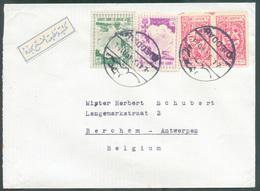 Nice Enveloppe Franked 1/4 (x2) + 8 + 10 Canc. DJEDDAH By Airplane To Berchem (Belgium)- 15390 - Arabia Saudita