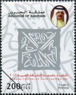 Ref. 349132 * NEW *  - BAHRAIN . 2012. MANAMA CAPITAL OF ARAB CULTURE IN 2012. MANAMA CAPITAL DE LA CULTURA ARABE EN 20 - Bahrain (1965-...)