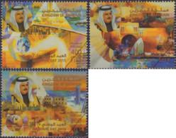 Ref. 574882 * NEW *  - BAHRAIN . 2015. NATIONAL DAY. DIA NACIONAL - Bahrain (1965-...)