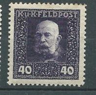 Autriche - Hongrie - Yvert N°36  **    - Ay 14917 - 1850-1918 Impero