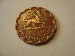 MONNAIE ETHIOPIE 25 SANTEEM 1944 - Ethiopia