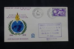 CÔTE DES SOMALIS - Enveloppe FDC En 1958, Droits De L 'Homme - L 56687 - Côte Française Des Somalis (1894-1967)