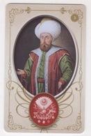 OTTOMAN I MURAD ,SIGNATURE ( TUGRA )PLASTIC CARD - Autres Collections