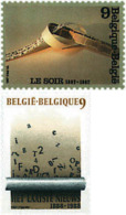 Ref. 84841 * NEW *  - BELGIUM . 1987. COMMUNICATION. CENTENARY OF BELGIAN NEWSPAPERS. COMUNICACION. CENTENARIO DE DIARIO - Bélgica