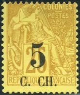 1886 Cochinchine, Soprastampato 5 Su 25 , Nuovo (sg) - Cochinchine (1886-1887)