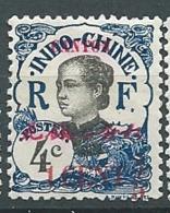 Canton   -   Yvert N°  69 (*)   -   Ay 15031 - Unused Stamps