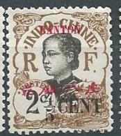 Canton   -   Yvert N°  68 (*)   -   Ay 15032 - Unused Stamps