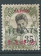 Canton   -   Yvert N°  76 (*)   -   Ay 15033 - Unused Stamps