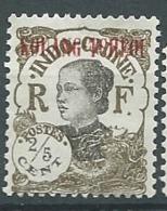 Kouang Tcheou   -   Yvert N°  54 (*)   -   Ay 15036 - Unused Stamps